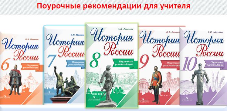 768f0a427b6f Учебник По Истории Спб 6 Класс